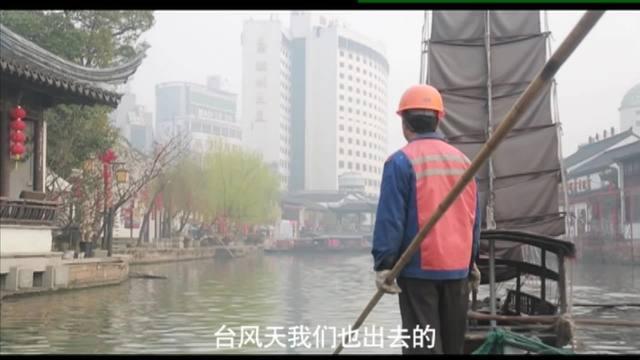 市河清道夫-公益广告