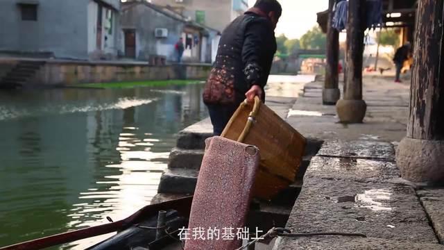 淡水-公益广告