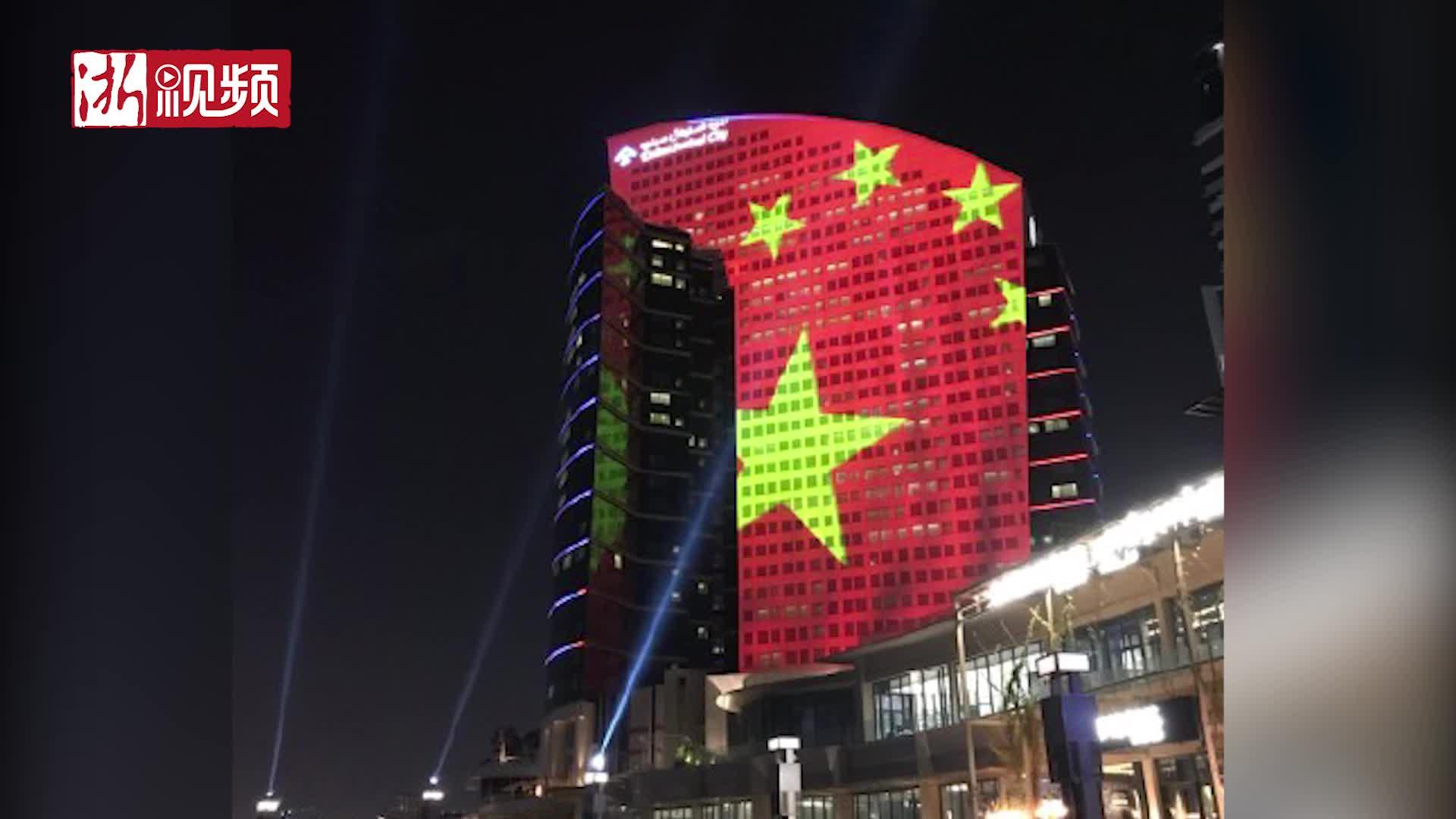 迪拜为中国春节定制灯光秀