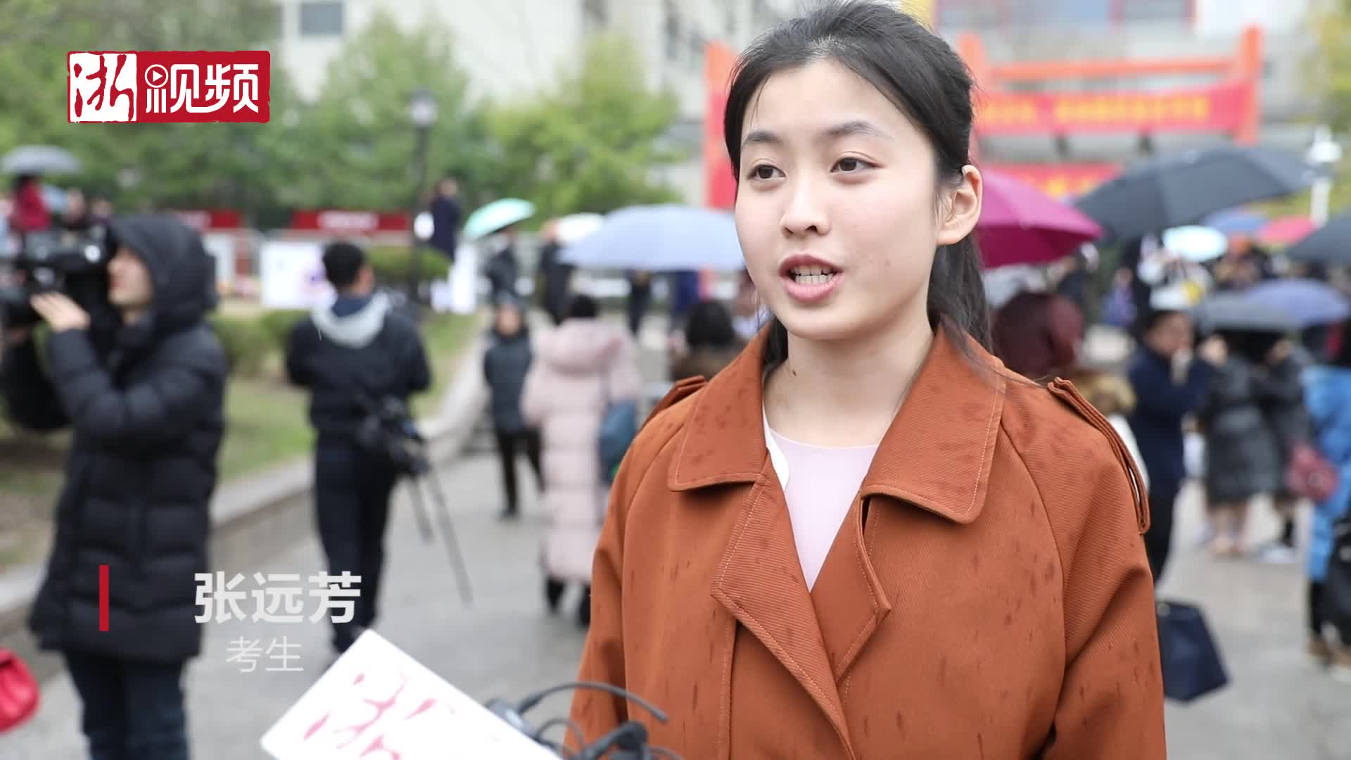 2018浙传艺考开锣