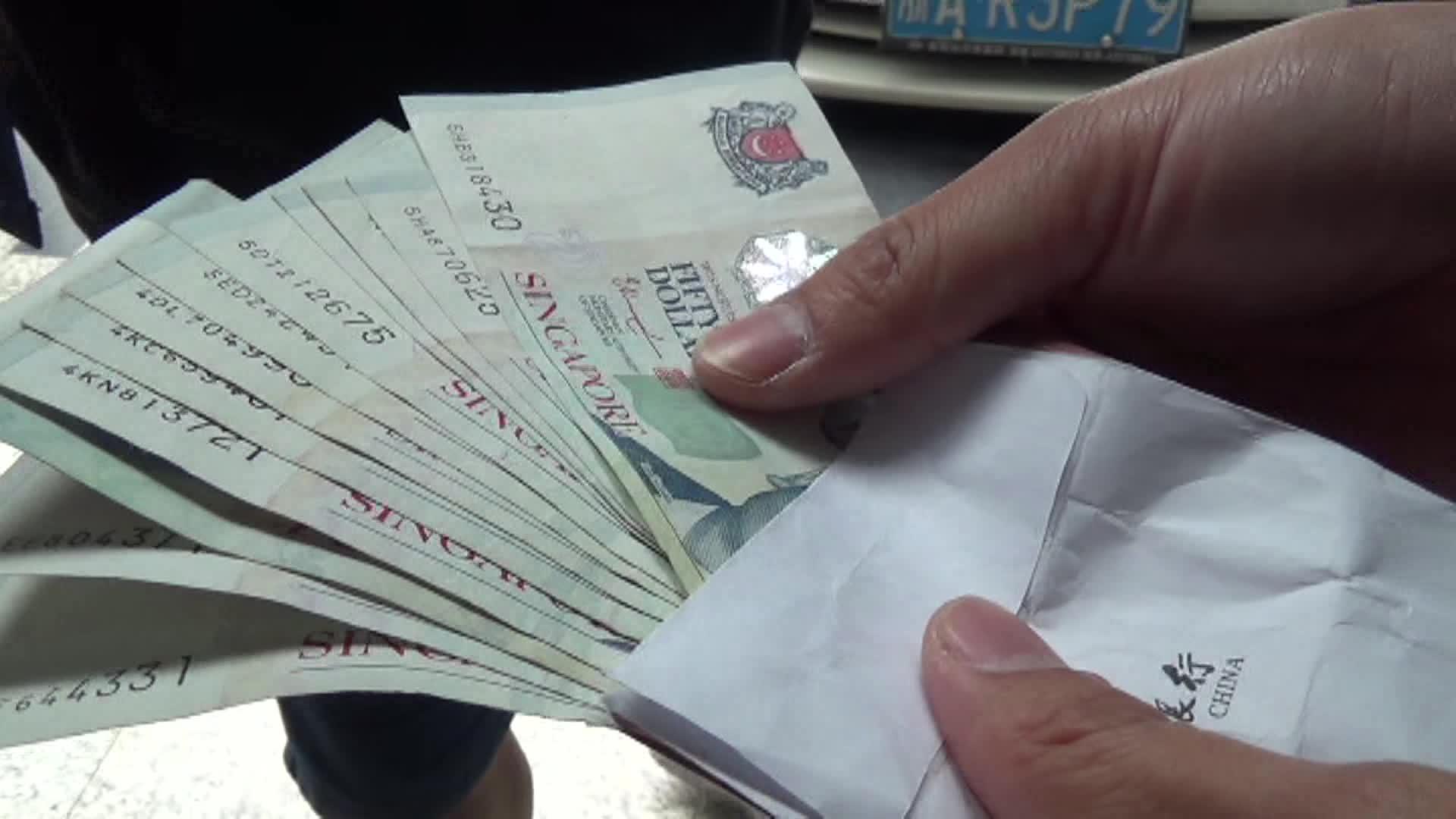 绿化带中捡到信封 里面竟是外币
