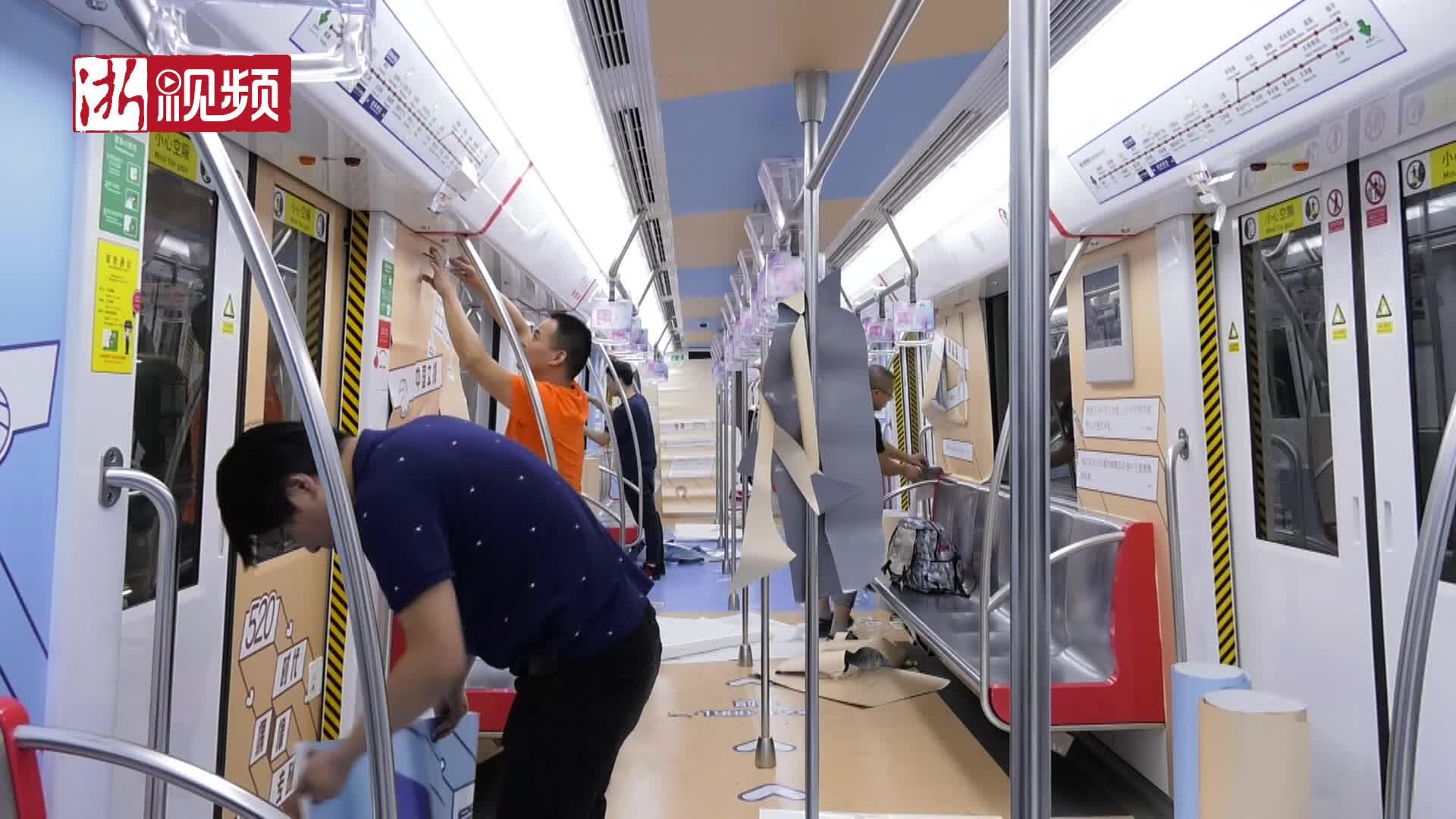 杭州地铁换新装