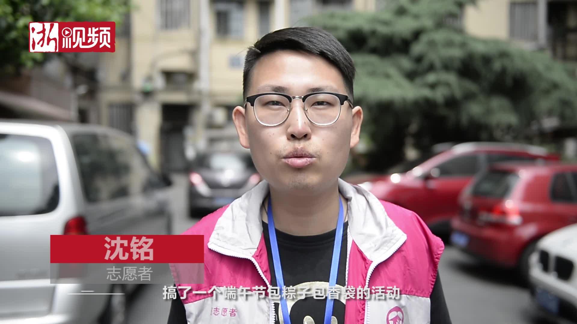 杭州:粽子飘香送老人