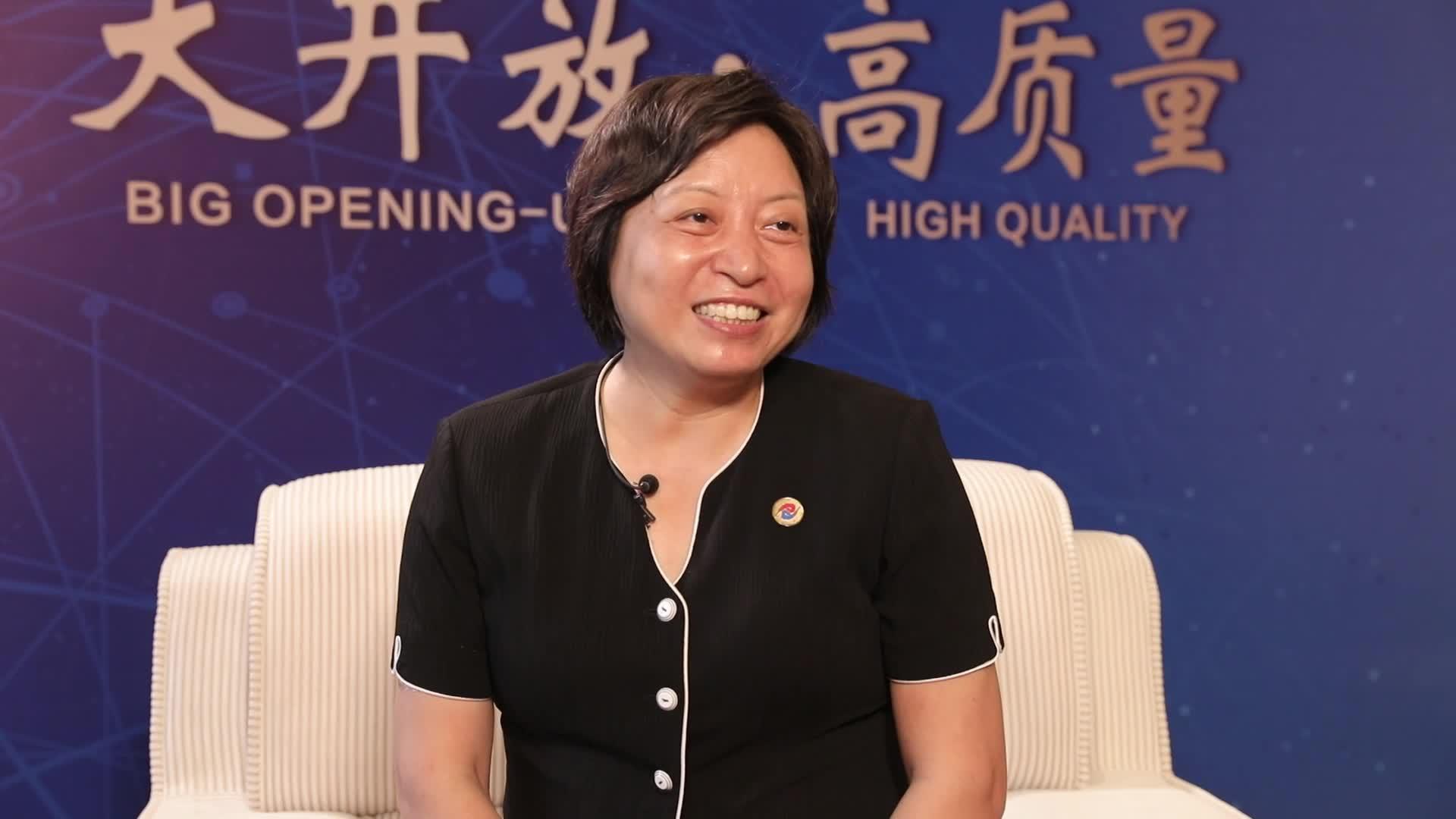 第二十届浙洽会嘉宾访谈——衢州市副市长马梅芝