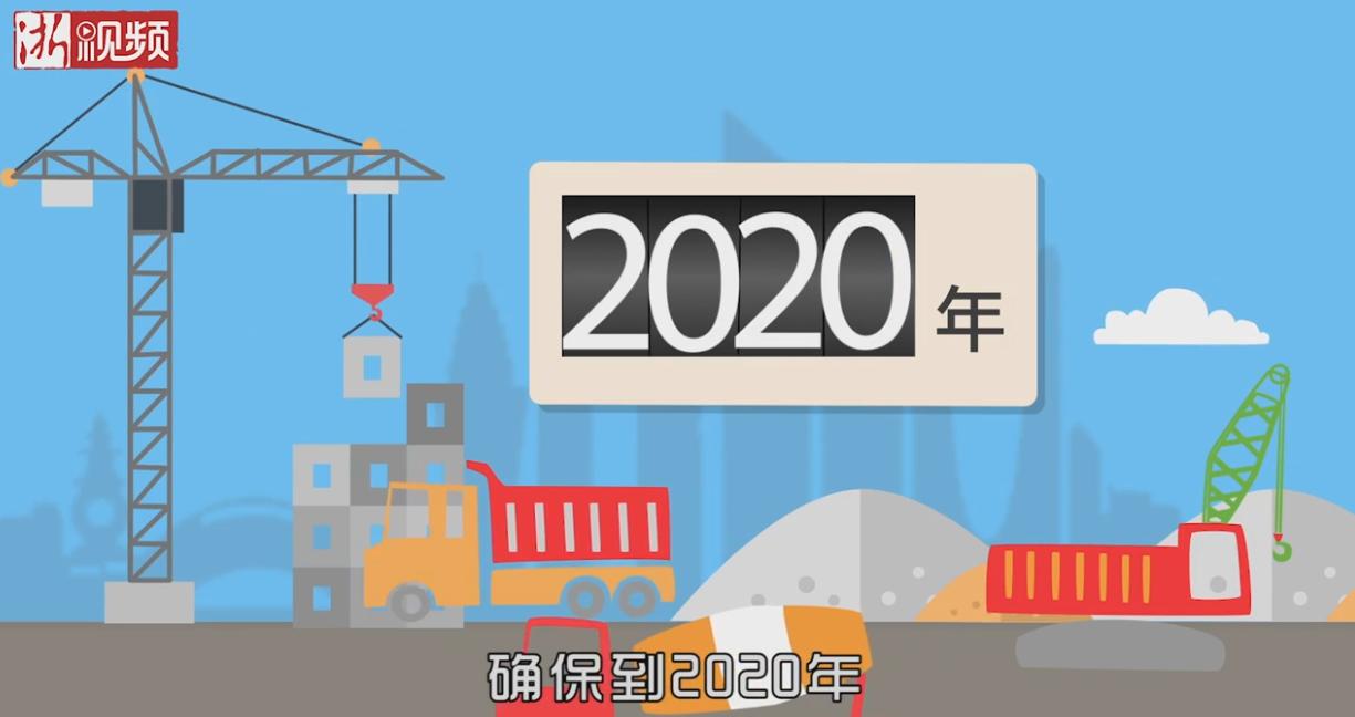 未来五年浙江什么样?