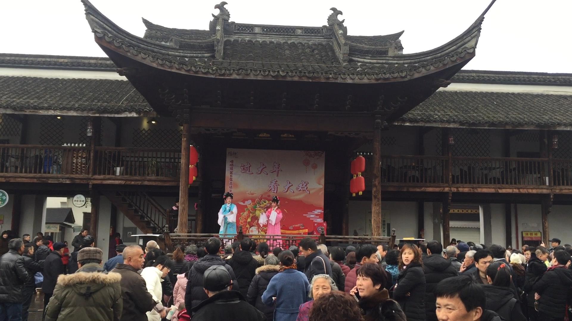 看各地人民如何欢度春节