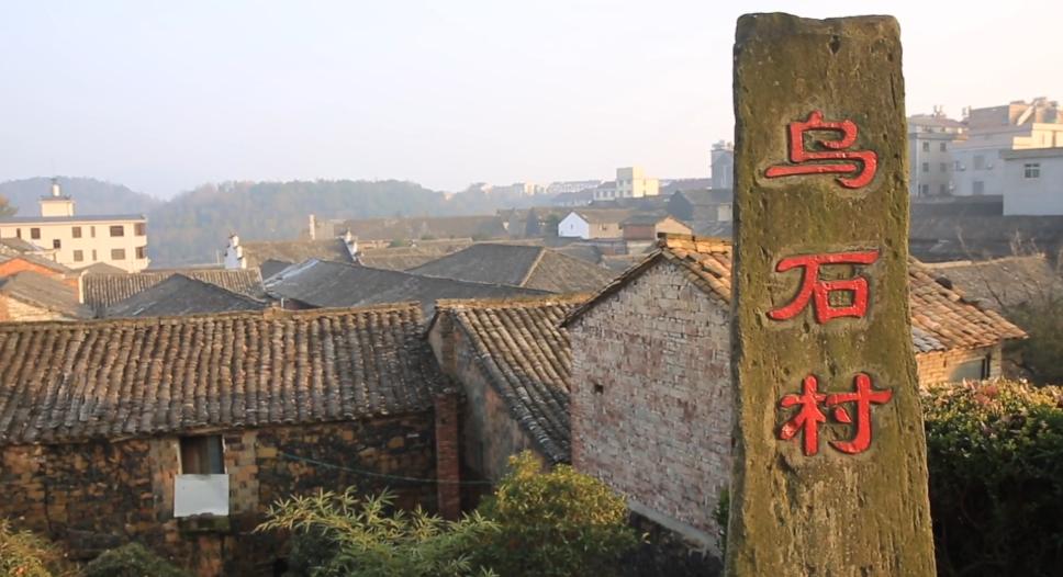 磐安打造特色古村