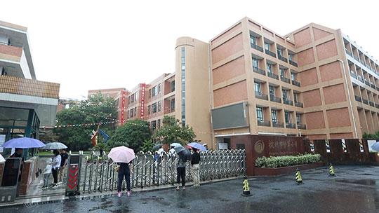 杭州19平方米学区房意向卖了300万