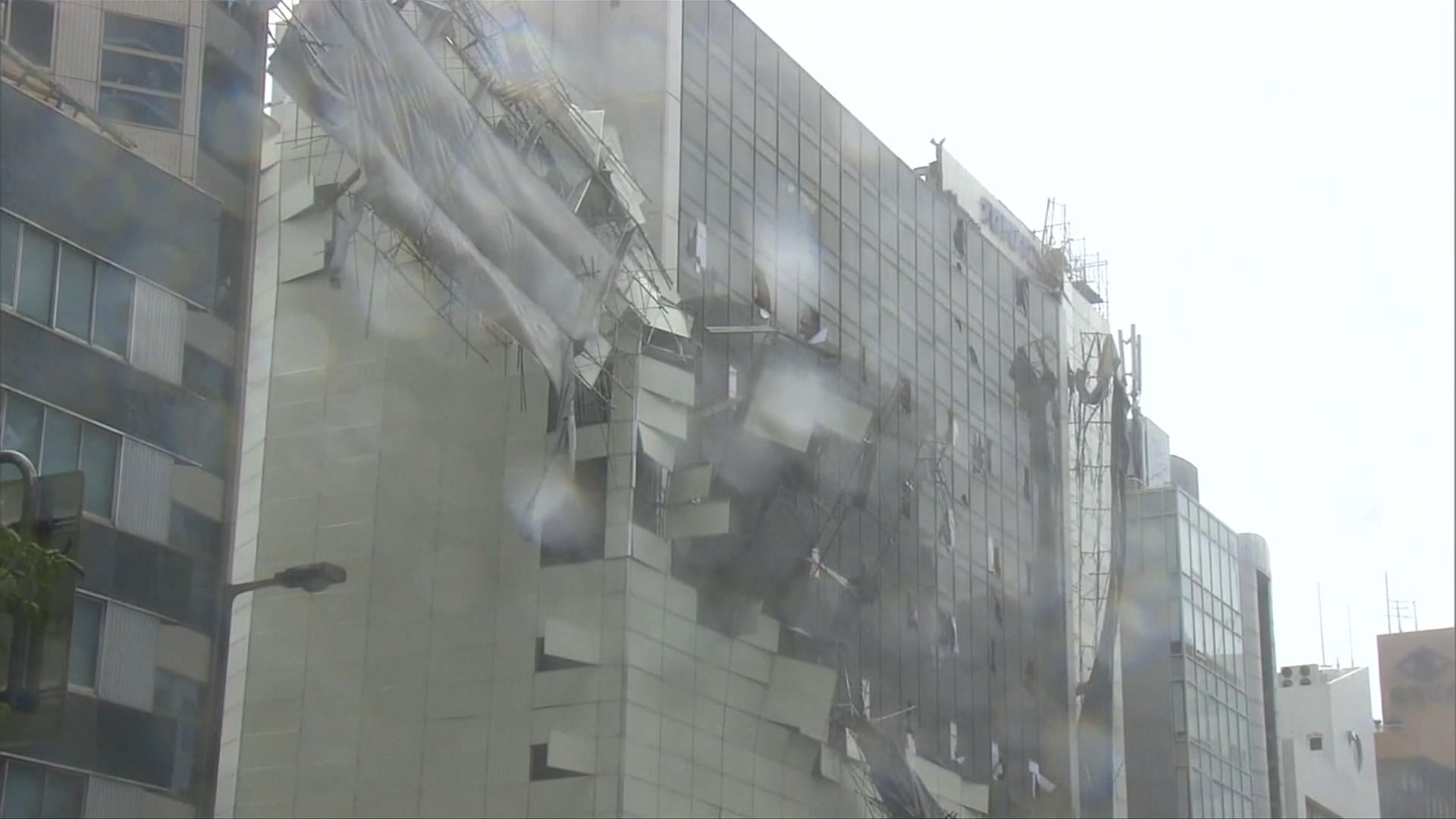 强台风袭日本致多人死亡
