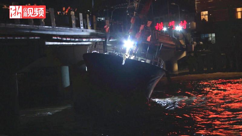 浙江温岭渔船撞桥9人被困