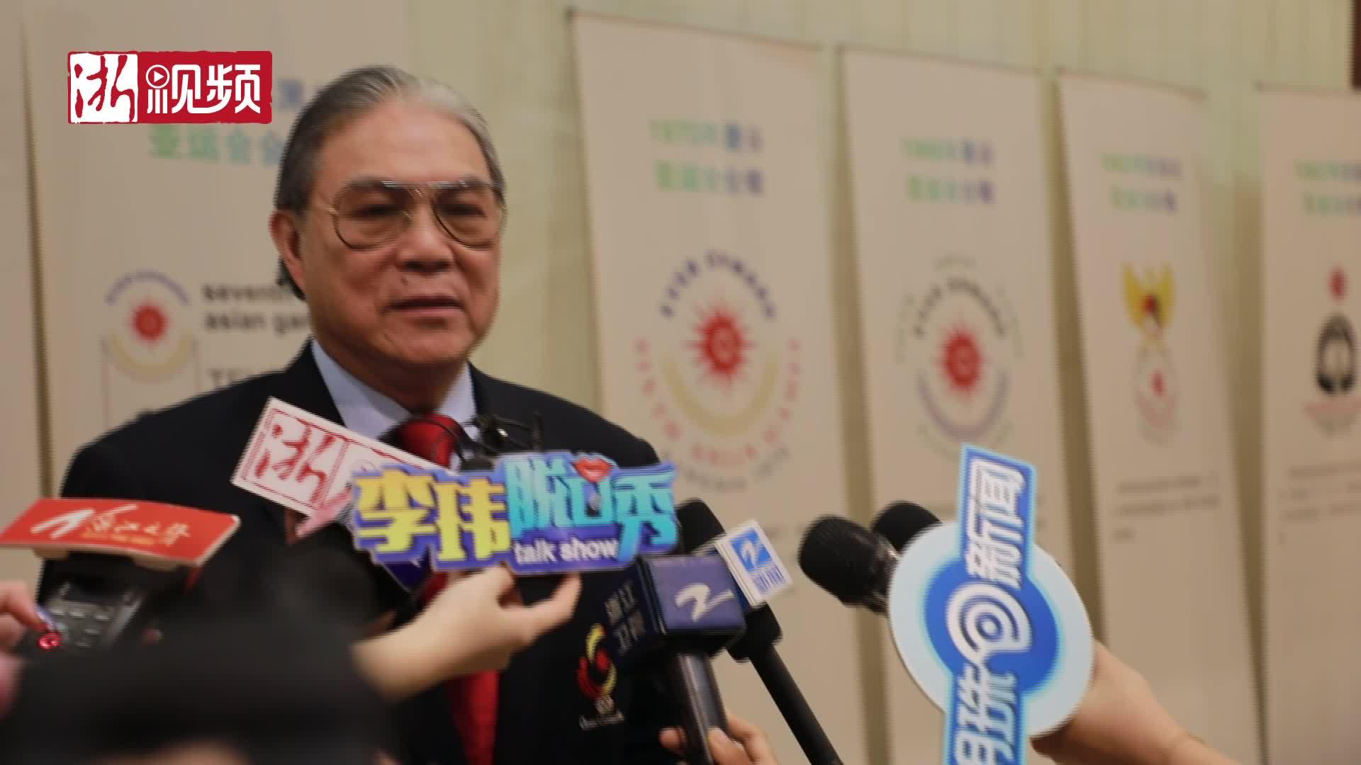 杭州亚运会会徽发布