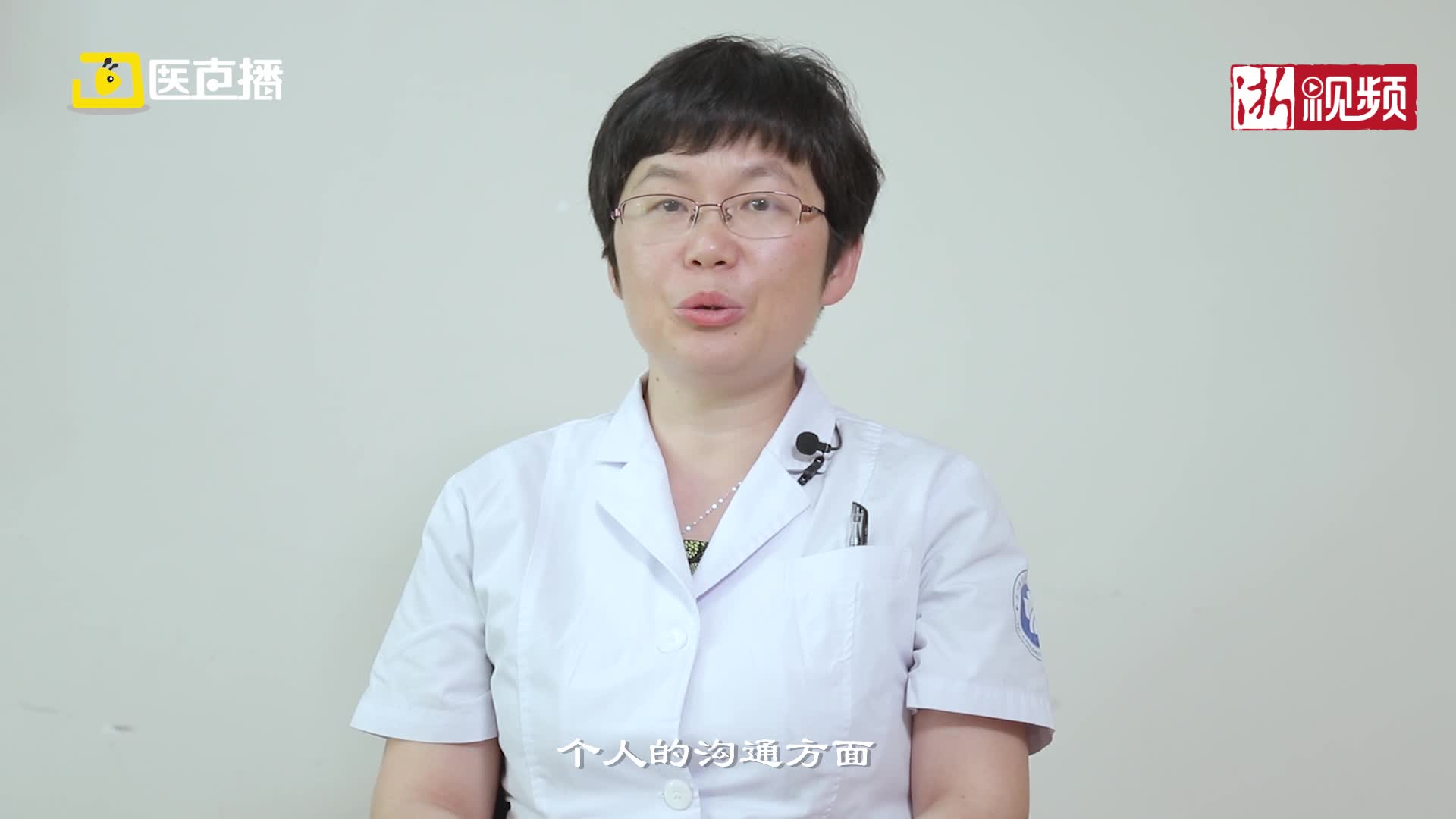 中国医师节:2分58秒 到底能做什么