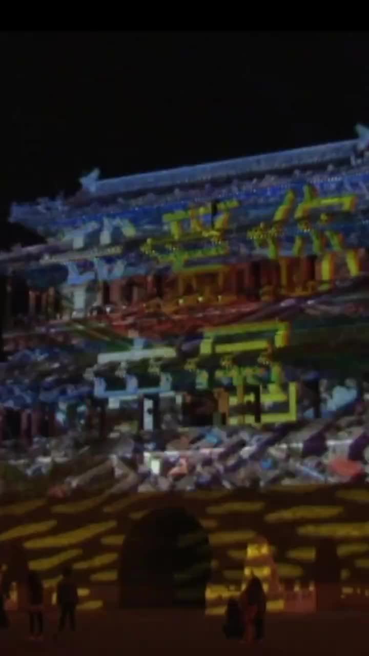 我爱你中国丨北京点亮城市之光,共庆新中国生日