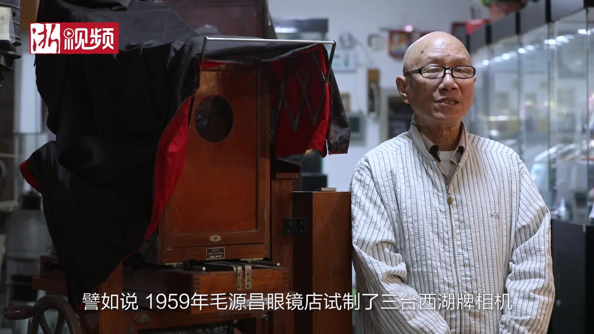 杭州76岁老人收藏1400台相机