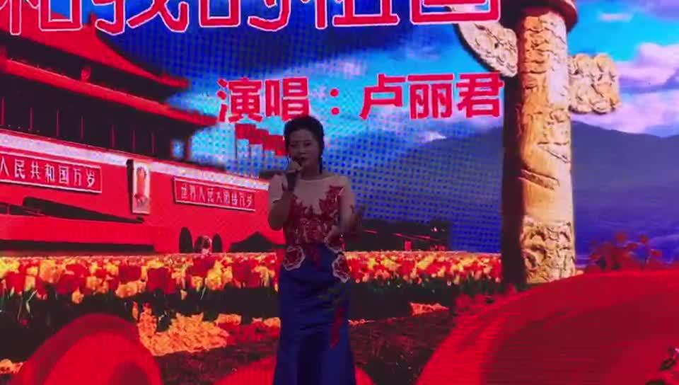 绍兴祖国首届节开幕!动人唱响《我和我的春笋》皇味燕麦片如何图片