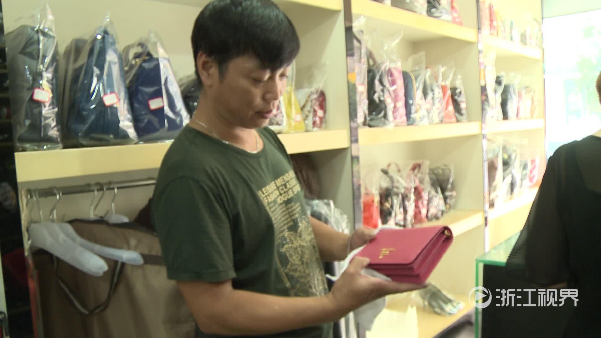 民间工匠精神——夫妻小店包修杭州一半名牌包包