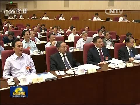 政协第十二届全国委员会常务委员会第十七次会议闭幕