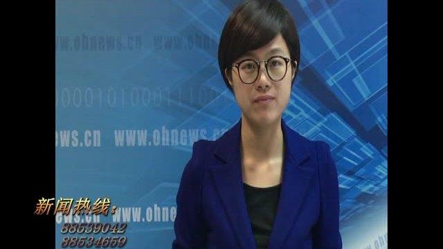 瓯海新闻(2017年03月24日)