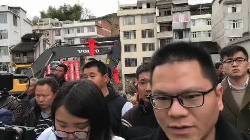 温州廊桥修复直播回放