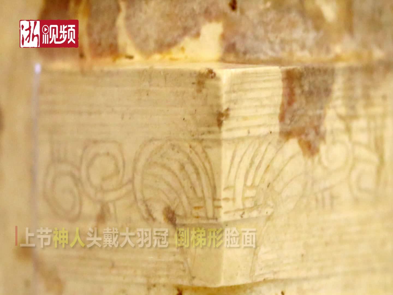镇馆之宝·中国江南水乡文化博物馆:神人兽面纹良渚玉琮