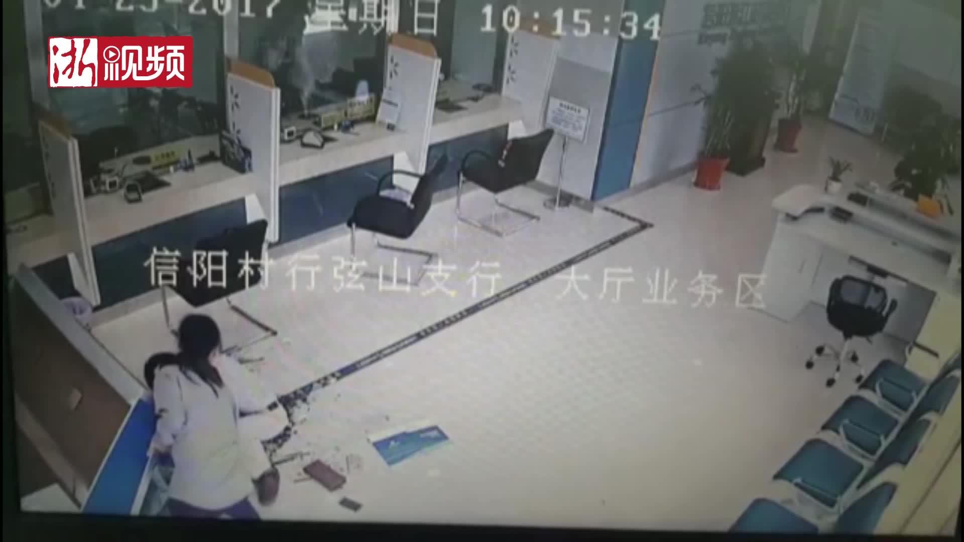 信阳2岁女孩银行玩耍被砸身亡