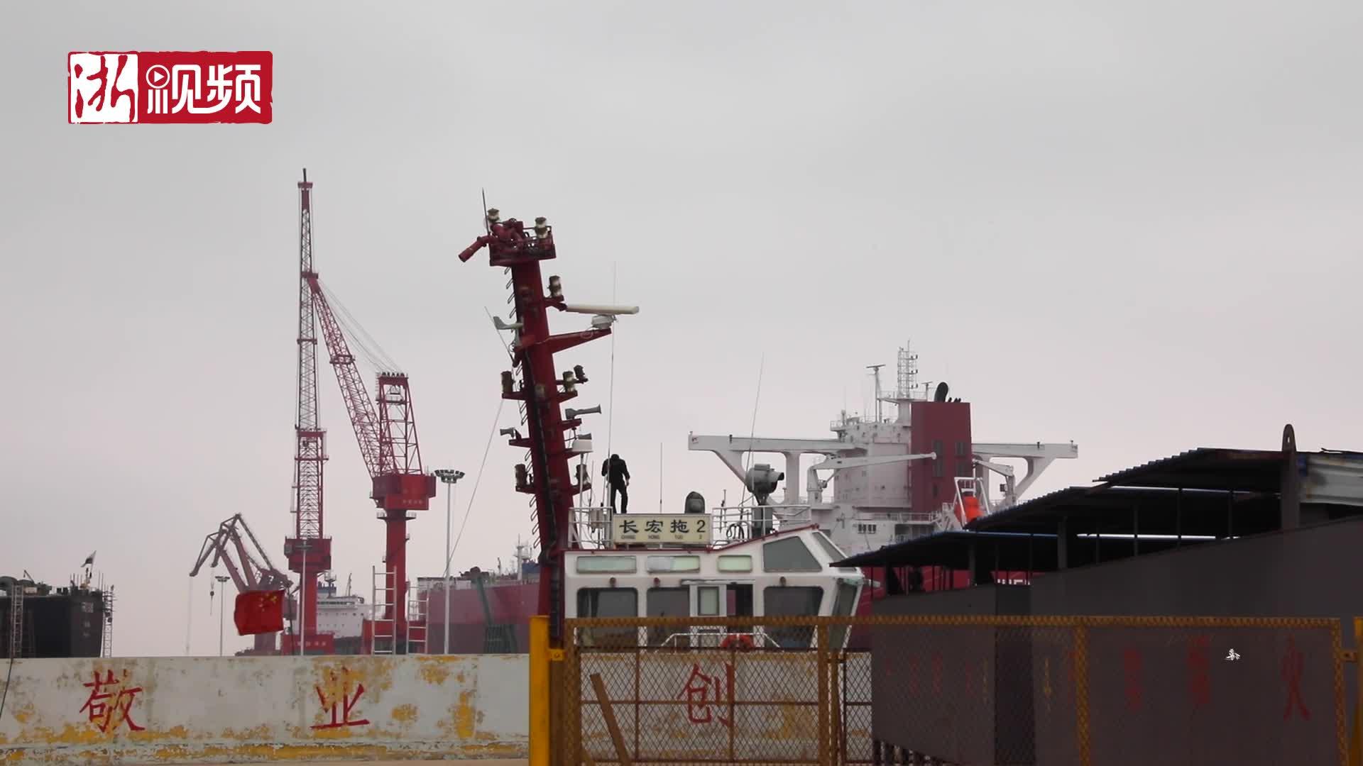舟山海洋经济