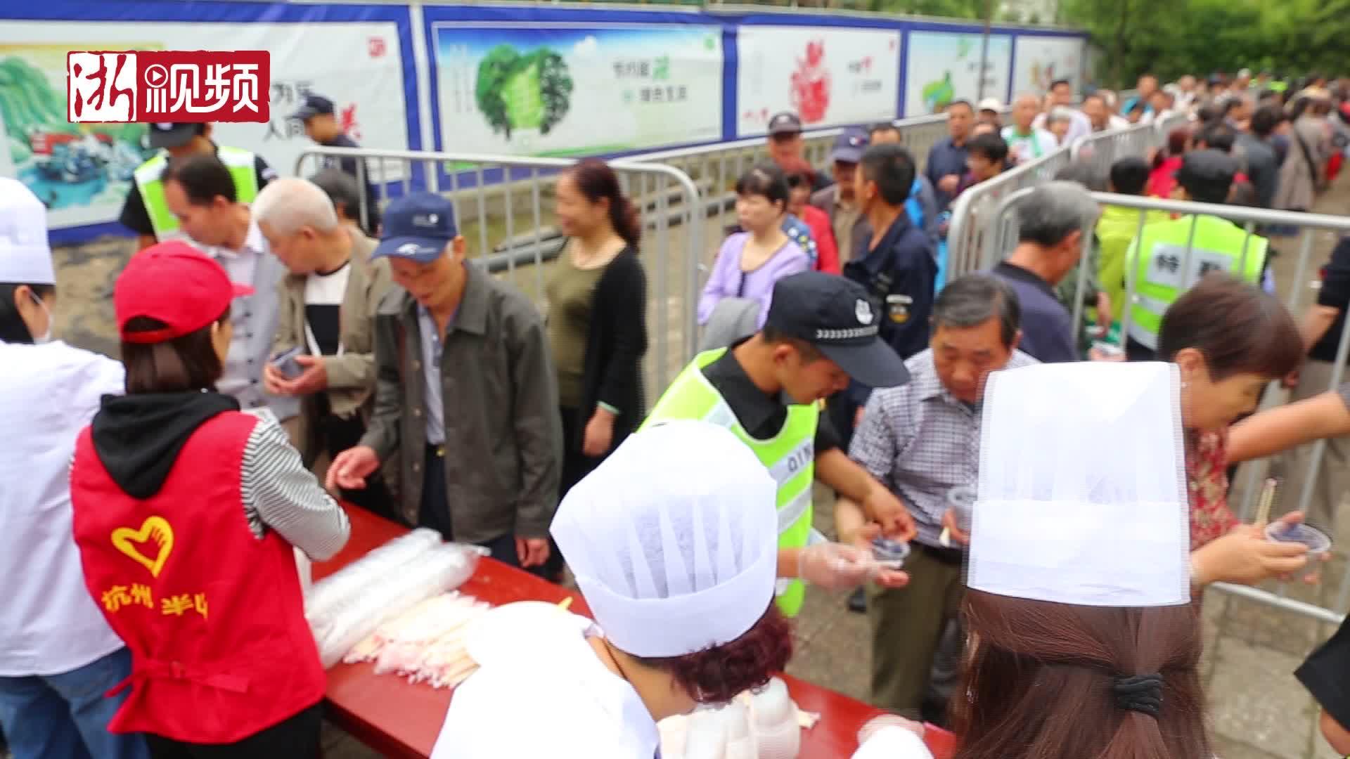 立夏到!杭州千人排队吃乌米饭