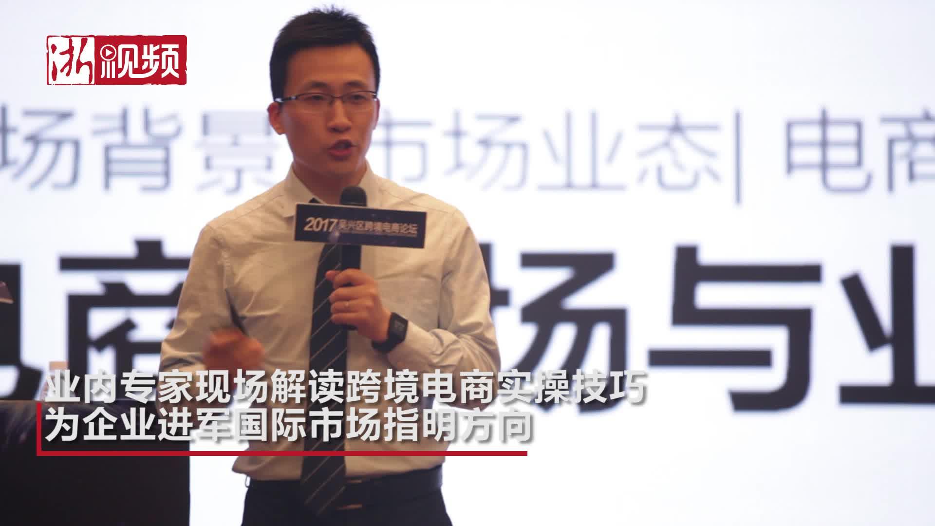 """电商助力 吴兴筑就""""互联网+""""新高地"""