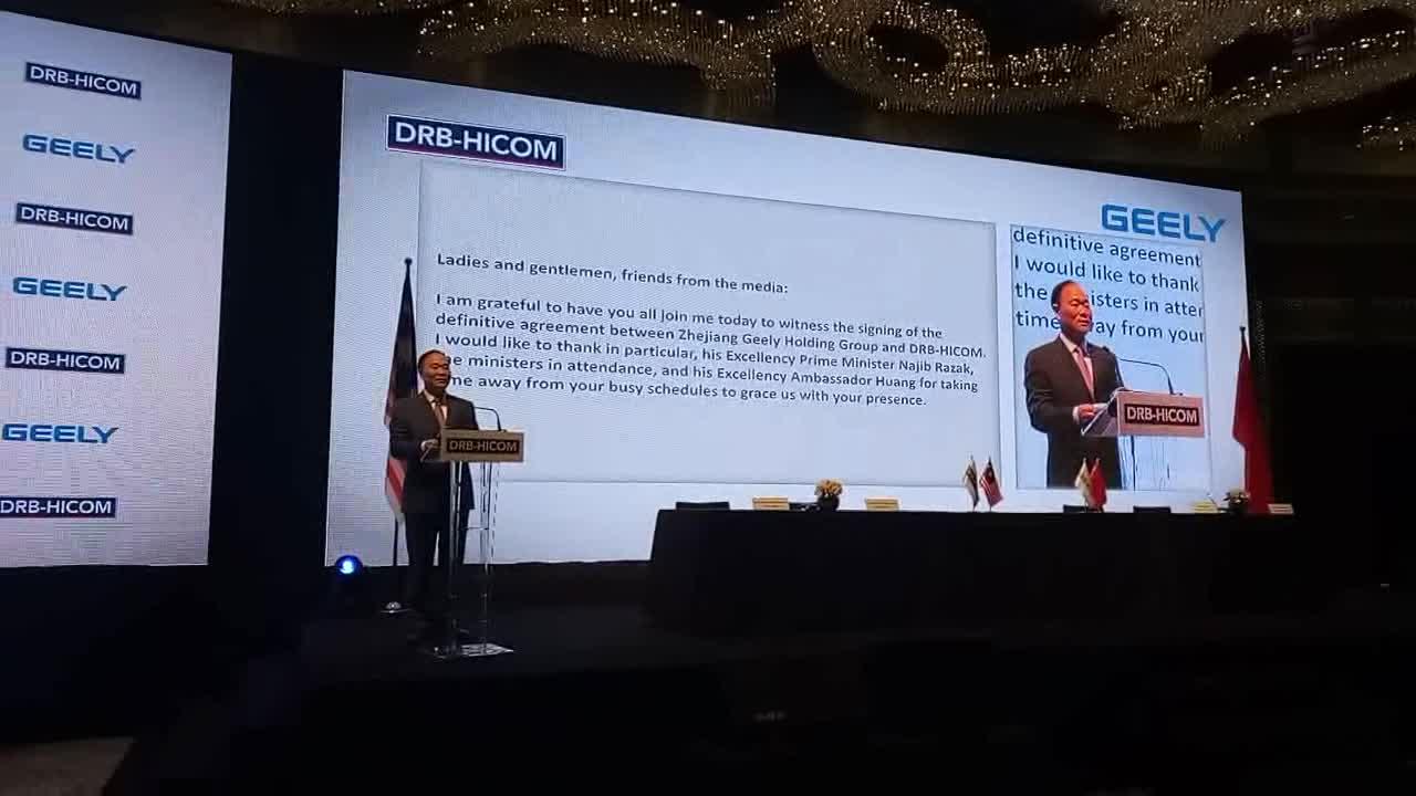 浙江吉利集团在马来西亚签约,入股宝腾汽车49.9%