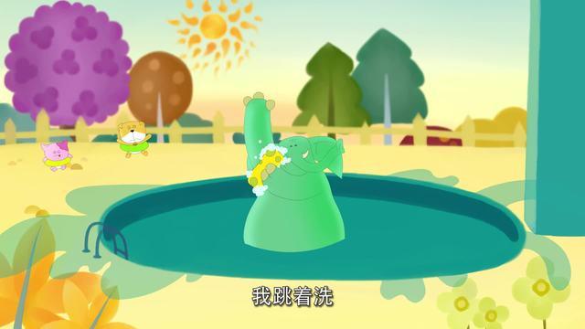 可可小爱-公益环保系列-第1集《淋浴节水 低碳又环保》