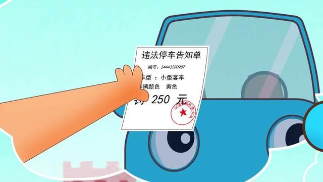 可可小爱-公益环保系列-第4集《上班少开车 低碳又环保》