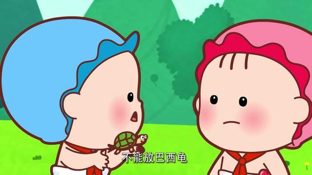 可可小爱-公益环保系列-第25集《科学放生 为漓江增殖》