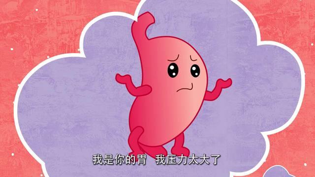 可可小爱-健康医疗系列-第4集《假期爱护身体 请勿暴饮暴食》