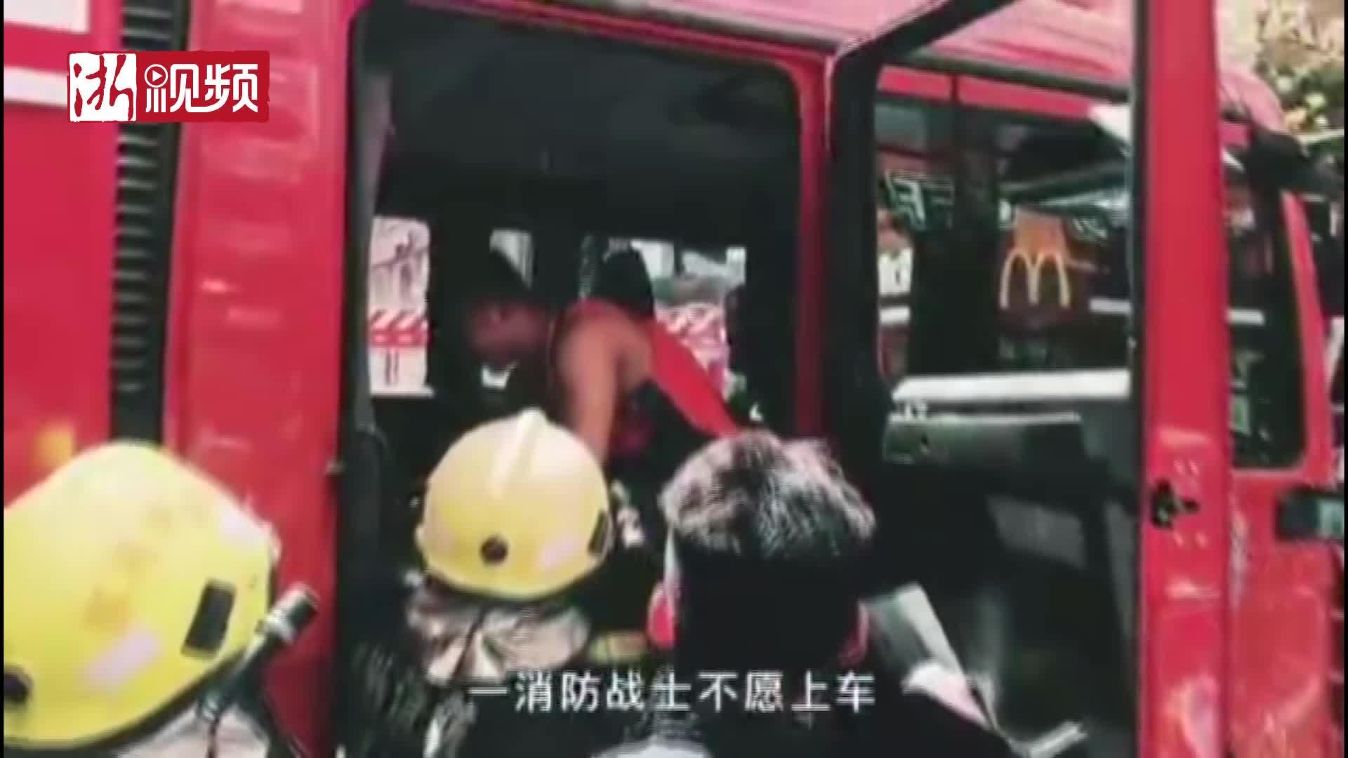 消防员救火中暑不愿上救护车