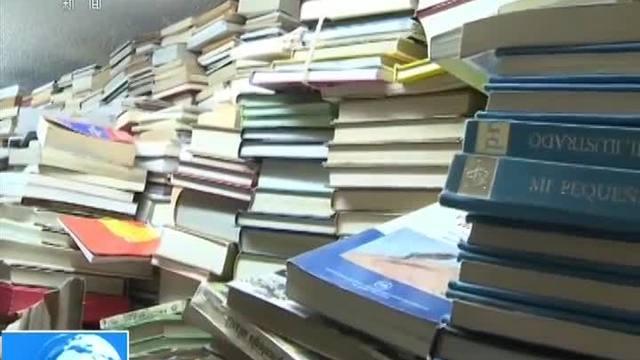 哥伦比亚:垃圾站里捡出的家庭式图书馆