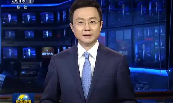 还看今朝:浙江——城乡统筹让人人都有幸福感