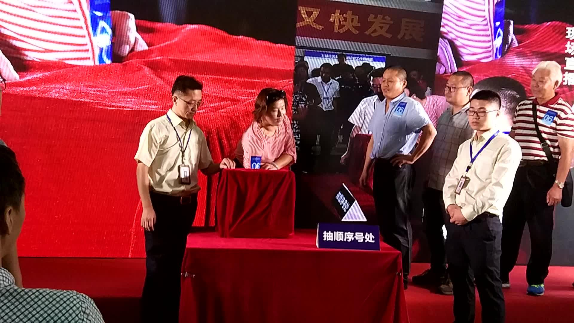 抽签安置 杭州钱江新城告别最后一个城中村