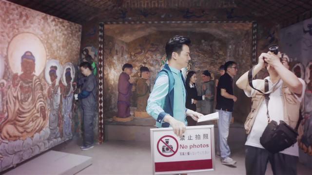 文明旅游公益广告片