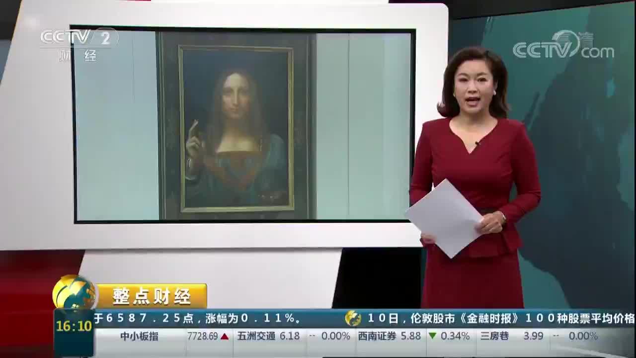 最后一幅私人收藏达芬奇画作将被拍卖 估价约1亿美元