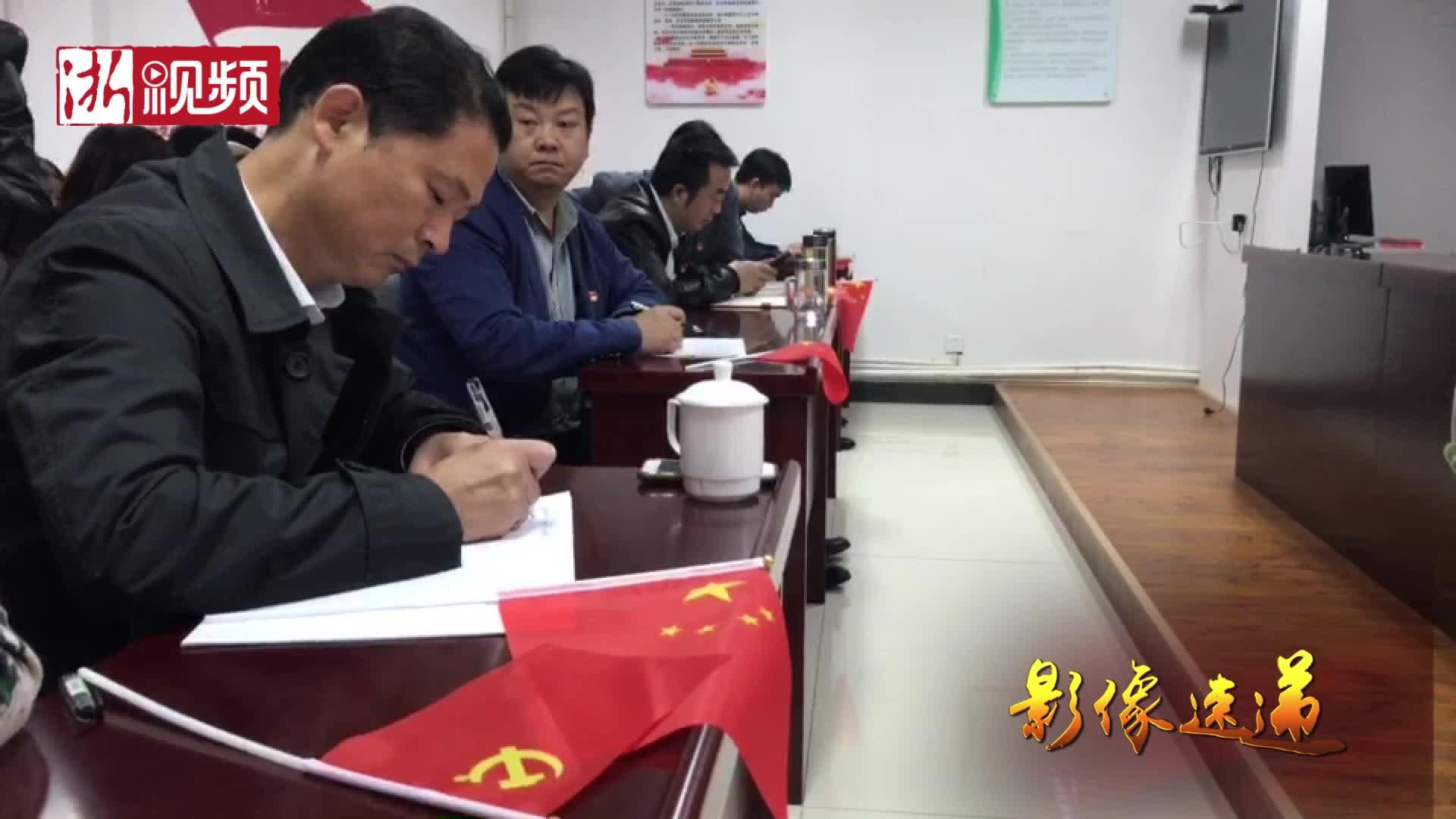 影像速递丨安吉余村村民认真收看十九大开幕会