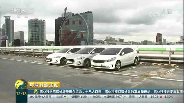 收入低生活不稳定 韩国年轻人购车意愿大幅下降