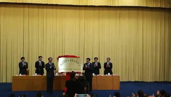 今起浙江机场合成一家了 千亿级浙江机场集团起飞