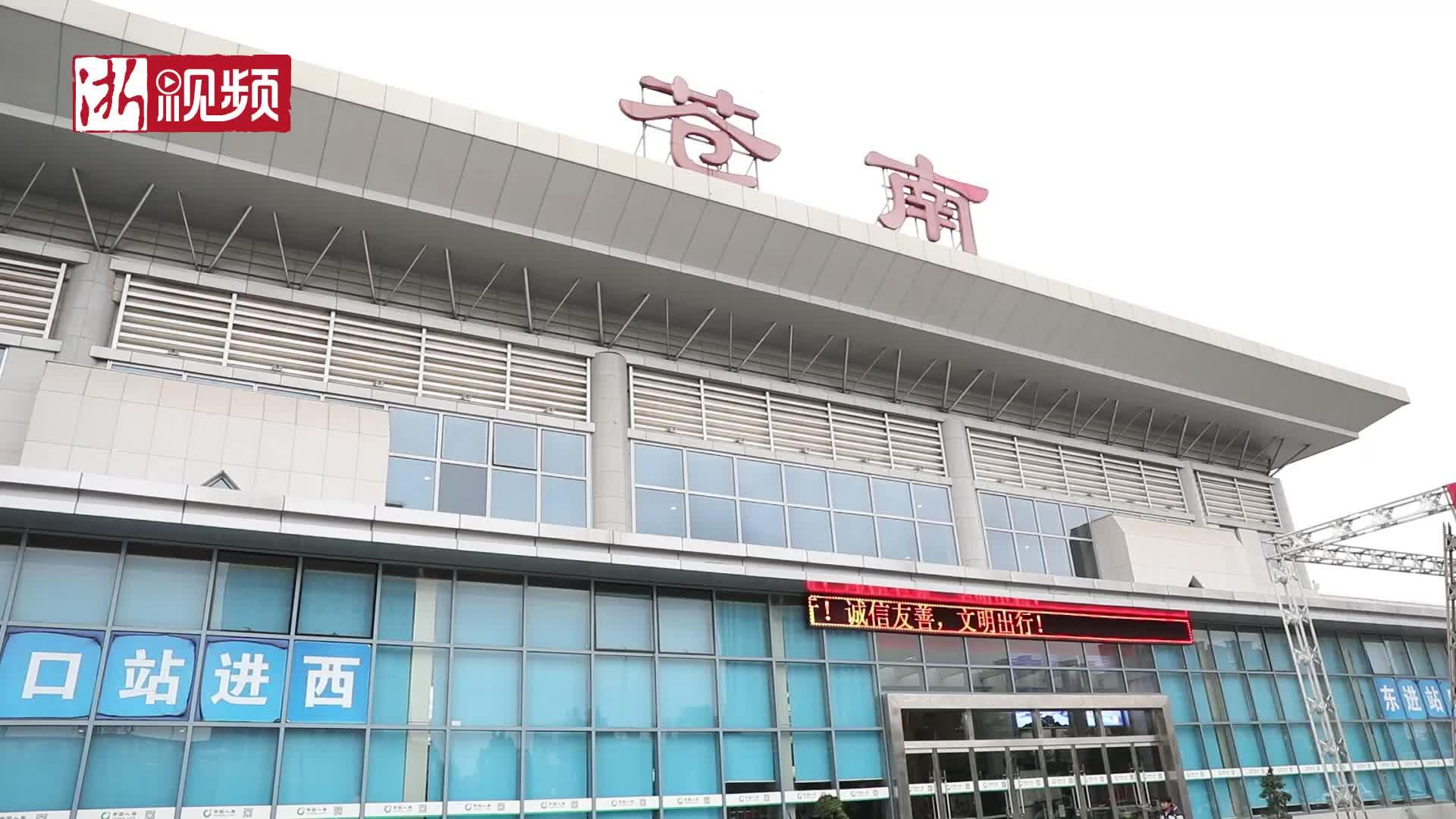 浙江首发复兴号高铁感受风一样的速度
