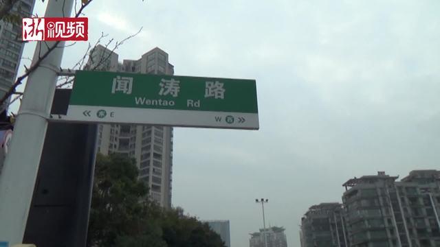 杭州一对环卫工夫妻凌晨被车撞进钱塘江 肇事司机逃逸