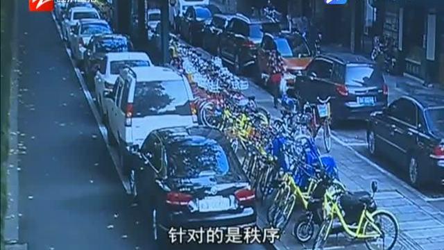 杭州多城区黑科技监管共享单车  遏制偷偷投放显成效