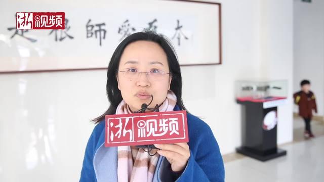 平板电脑进课堂 滨江用信息化武装教育
