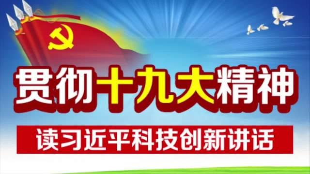 金华市地震测报中心 吴玮