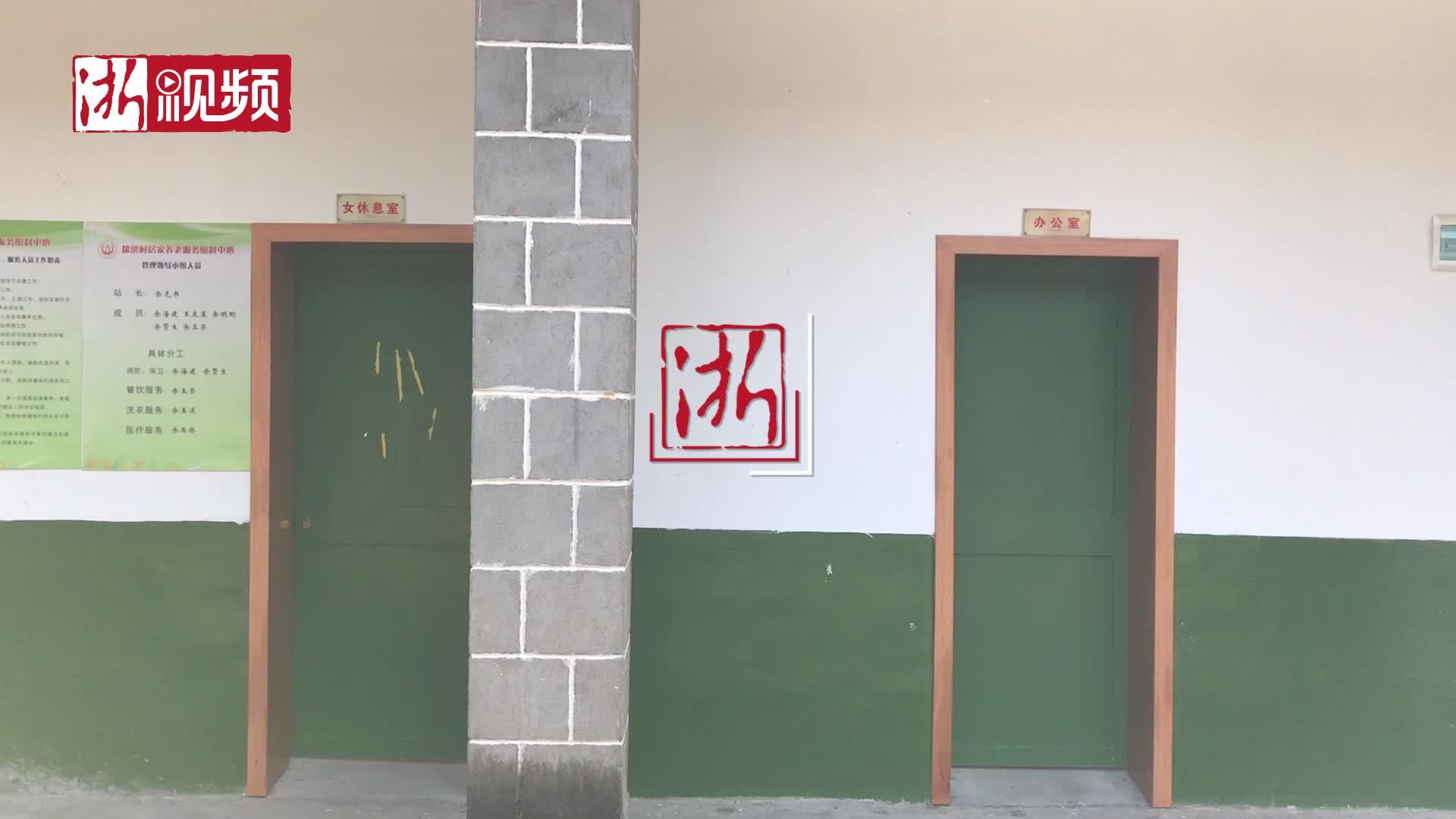 淳安儒洪巾帼志愿服务队:一心服务老人换得夕阳红