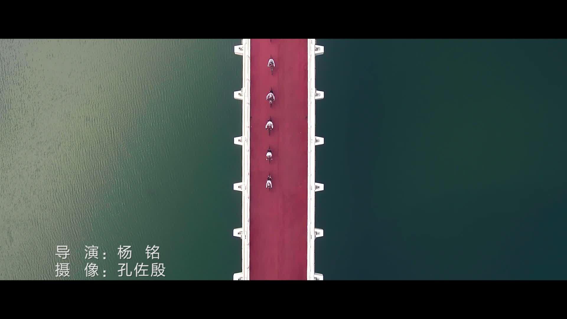 千岛湖官方曲目《千岛之湖》MV新歌首发