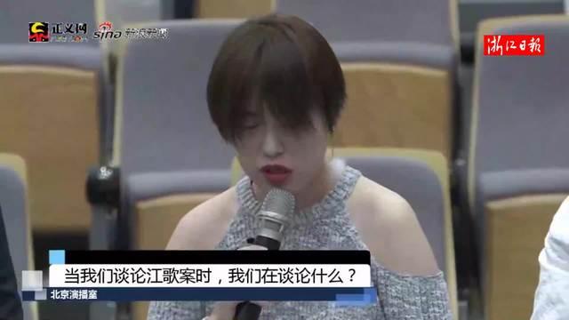 直播回放丨江歌案开庭!直击东京庭审现场